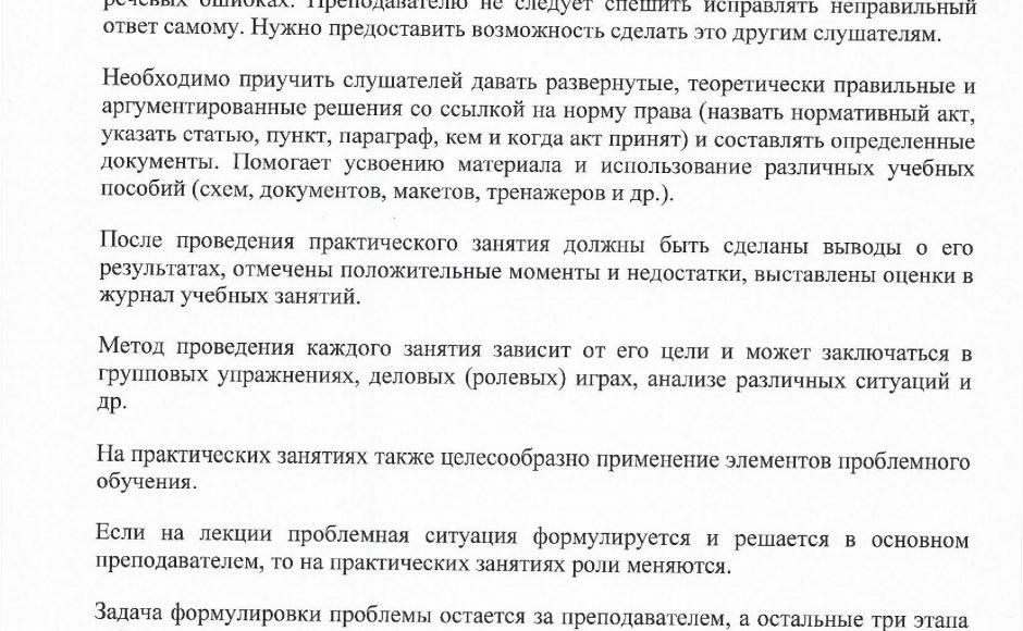 Законопроект «Об организации регулярных перевозок пассажиров и багажа автомобильным транспортом по межрегиональным маршрутам»