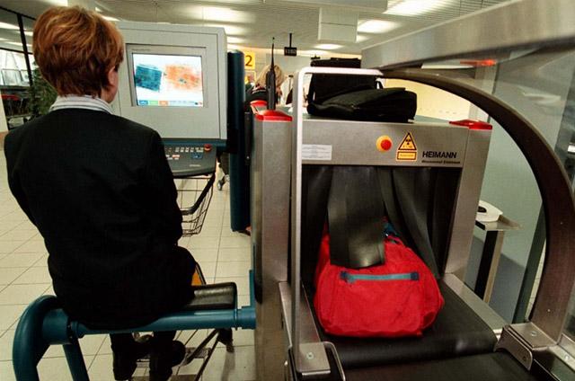 Программа подготовки и повышения квалификации операторов технических средств досмотра граждан, ручной клади, багажа и грузов