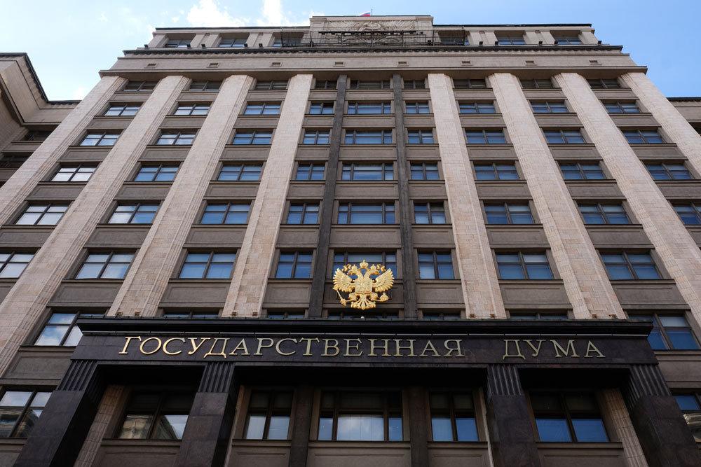 Фото: Наталья Селиверстова/ РИА Новости
